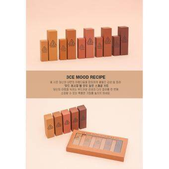 Harga 3CE MOOD RECIPE LIP COLOR MINI KIT (ไซส์เล็ก)