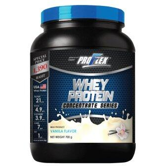 Harga ProFlex Whey Protein Concentrate Vanilla (700 g.)