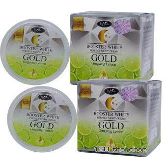 Harga by jeezz Gold ginseng lemon booster white perfect night cream ไนท์ครีม 10 กรัม x 2 กระปุก