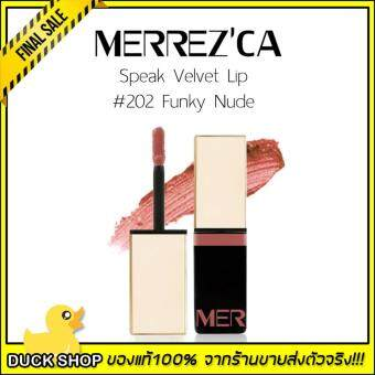 Harga Merrez'ca Lip Speak Velvet (#202 Funky Nude)