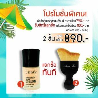 Harga Cindy Sun Screen Glow Anti Acne SPF30 Silk Foundation For All Skin Types 30ml.x1 & Swirl Powder Burshx1