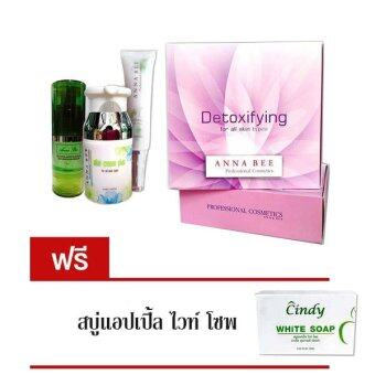 Harga Anna Bee Detoxifying Set Free Cindy White Soap 100g. x 1
