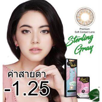 Harga Lollipop OnStyle Contact Lens sterling gray - 1.25