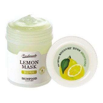 Harga Skinfood Freshmade Lemon Mask 90 ml