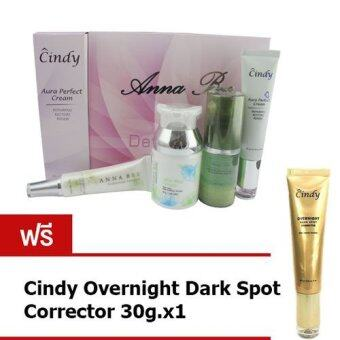 Harga Anna Bee Detoxifying Aura Perfect Cream แถมฟรี Anna Bee Cindy Overnight Dark spot Corrector 25g.
