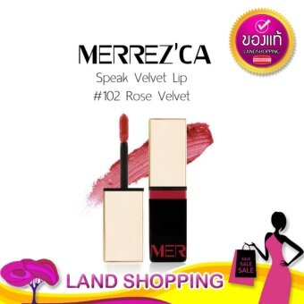 Harga Merrez'Ca Speak Velvet Lip #102