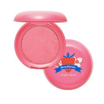 Harga Etude House Berry Delicious Cream Blusher #PK001