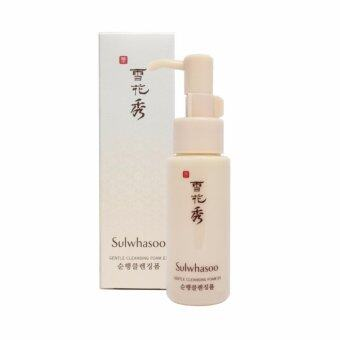 Harga Sulwhasoo Gentle Cleansing Foam EX 50ml