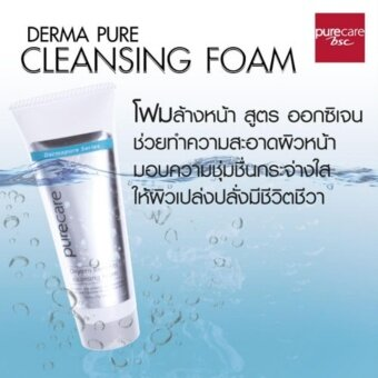 Harga DERMA PURE CLEANSING FOAM