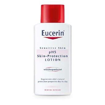 Harga Eucerin Sensitive Skin pH5 Skin-Protection Lotion 250 ml