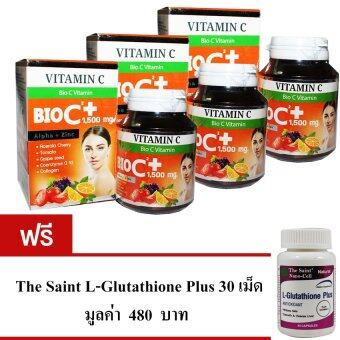 Harga BIO C Vitamin Alpha+Zinc 1,500 mg. 30 เม็ด (3 กล่อง) แถมฟรี The Saint Nano L-Glutathione Vitamin USA 30 แคปซูล