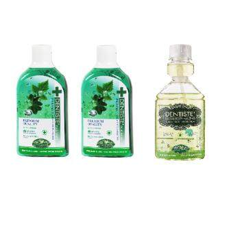 Harga Dentiste' oral rinse 700 ml. x 2 and Dentiste' oral rinse zn cpc 200 ml.