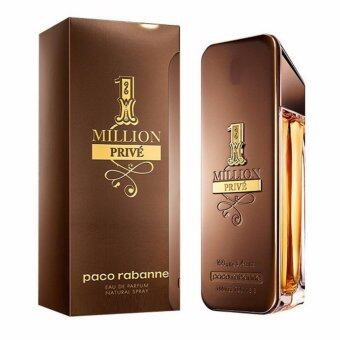 Harga Paco Rabanne 1 Million Prive EDP 5ml.