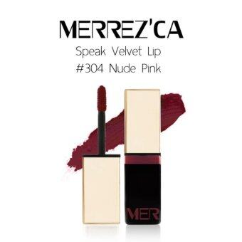 Harga Merrez'Ca Speak Velvet Lip #304