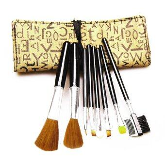 Harga JOJO Beauty Brush แปรงแต่งหน้า Essential Bag Make Me Classy (Brown)