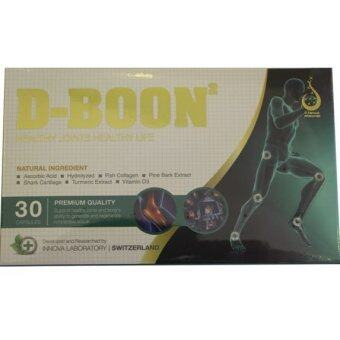 Harga DBoon Supplement for Joint&Bone 1 box (30 Capsules)