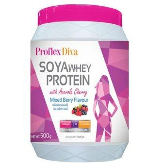 Harga ProFlex Diva Mixed Berry 500 Grams