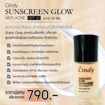 Harga Cindy Sun Screen Glow Anti Acne SPF30 Silk Foundation For All Skin Types 30ml.