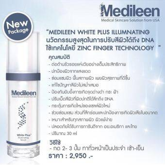 Harga Medileen White Plus+ (illuminating Serum)