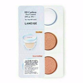 Harga Set Laneige BB Cushion Pore Control SPF50+ PA+++#23