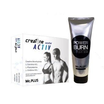 Harga Creatine Activ+Lipo FIRM