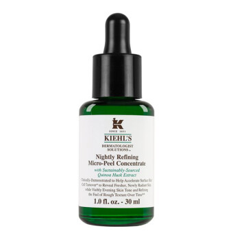 Harga Kiehl's Nightly Refining Micro-Peel Concentrate 30ml.
