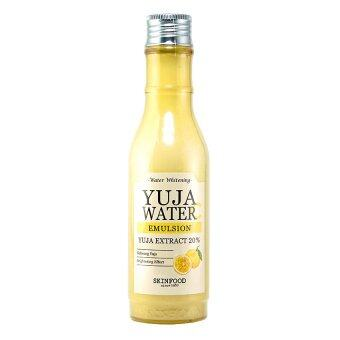 Harga Skinfood Yuja Water Emulsion 160ml