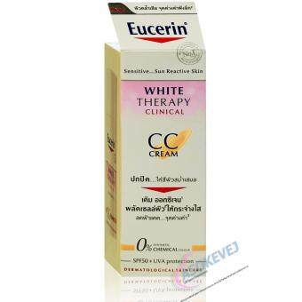 Harga Eucerin White Therapy CC Cream 50ml
