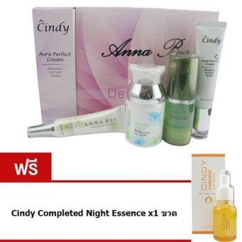 Harga Anna Bee Detoxifying Aura Perfect Cream แถมฟรี Cindy Completed Night Essence 18g.