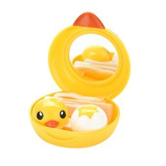 Harga HomeGarden Contact Lens Case Yellow Duck