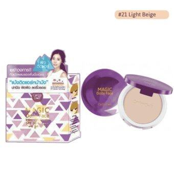 Harga Karmart Magic Dolly Face Two Way Cake Powder SPF30 PA+++ 12g Cathy Doll #21 light beige
