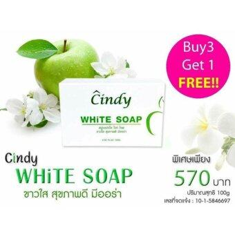 Harga Anna Bee Cindy White Soap 100g.x3 Free Anna Bee Cindy White Soap 100g.x1