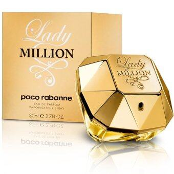 Harga Paco Rabanne Lady Million EDP 80 ml.