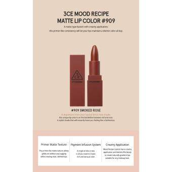 Harga 3CE Stylenanda Mood Recipe Matte Lip Color # 909