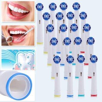 Harga 20PCS Electric Toothbrush Replacement Heads Gum Teeth Oral Care - intl