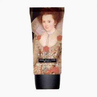 Harga Beauskin Pure Natural Snail Silky Pore BB Cream SPF45 PA+++ , No 21