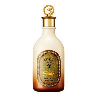 Harga Skinfood Gold caviar Emulsion 145ml