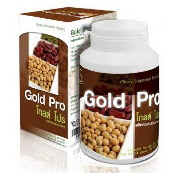 Harga PGP Gold pro