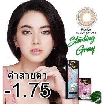 Harga Lollipop OnStyle Contact Lens sterling gray - 1.75