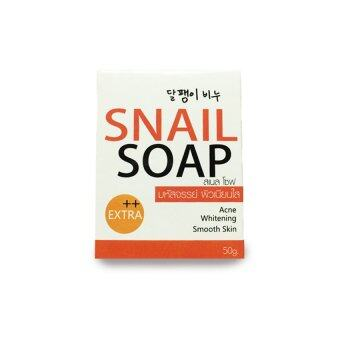 Harga SNAIL SOAP EXTRA++ Acne Whitening Smooth Skin