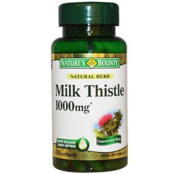 Harga Nature's Bounty Milk Thistle 1000 mg 50 Softgels