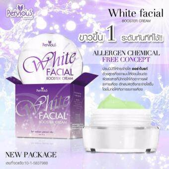 Harga ครีมออร่า by Pervious cream (Aurawhite Plus Night Cream)