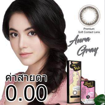 Harga Lollipop OnStyle Contact Lens Aura Gray - 0.00
