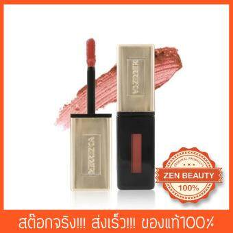 Harga Merrez'Ca Speak Velvet Lip #203