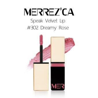 Harga Merrez'Ca Speak Velvet Lip #302 Dreamy Rose