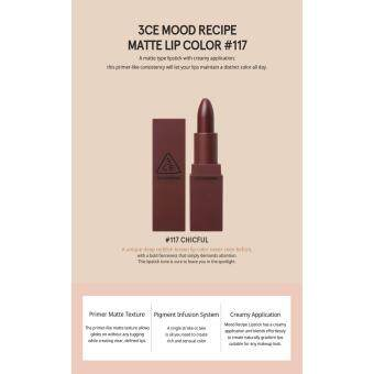 Harga 3CE Stylenanda Mood Recipe Matte Lip Color #117