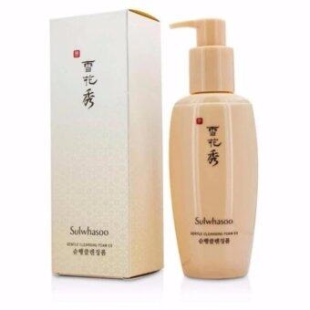 Harga Sulwhasoo Gentle Cleansing Foam EX 200ml