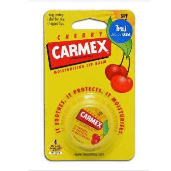 Harga Carmex Moisturizing Lip Balm Cherry  Fragrance in a Jar 7.5g