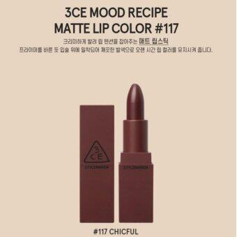 Harga 3CE Stylenanda Mood Recipe Matte Lip Color # 117 CHICFUL
