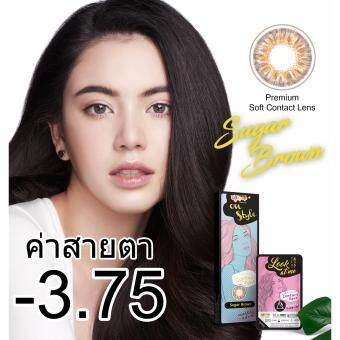 Harga Lollipop OnStyle Contact Lens Sugar Brown - 3.75